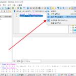 MariaDB / HeidiSQL / 쿼리 실행하는 방법