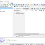 MariaDB / HeidiSQL / MariaDB에 연결하는 방법