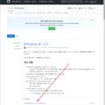 코딩용 글꼴 D2coding 설치하는 방법